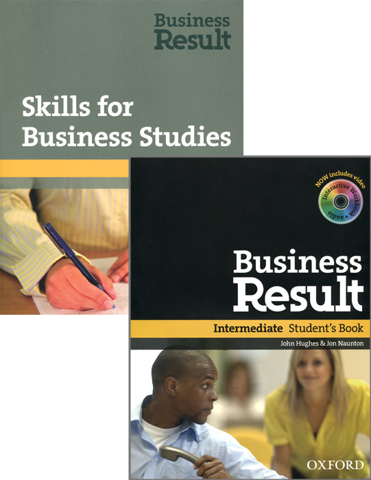 Business Result: Intermediate: Student's Book: Skills for Business Studies: Intermediate (комплект из 2 книг + DVD-ROM)