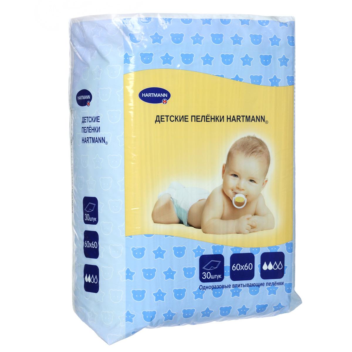 Hartmann Пеленки детские, впитывающие, 60 см х 60 см, 30 шт luxsan пеленки впитывающие одноразовые basic normal 60 см х 60 см 30 шт