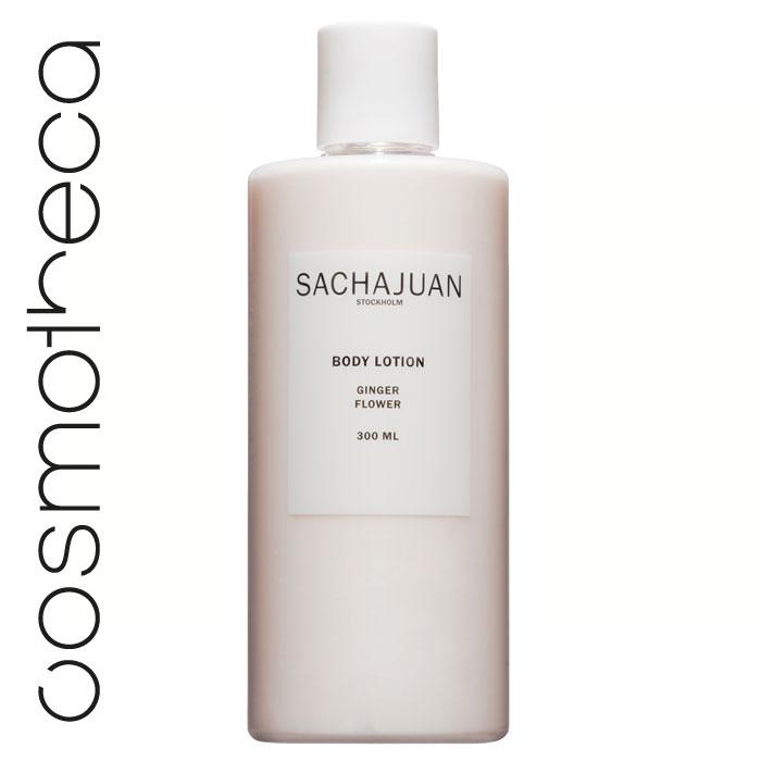 Sachajuan Молочко для тела Цветок имбиря 300 мл sachajuan volume cream