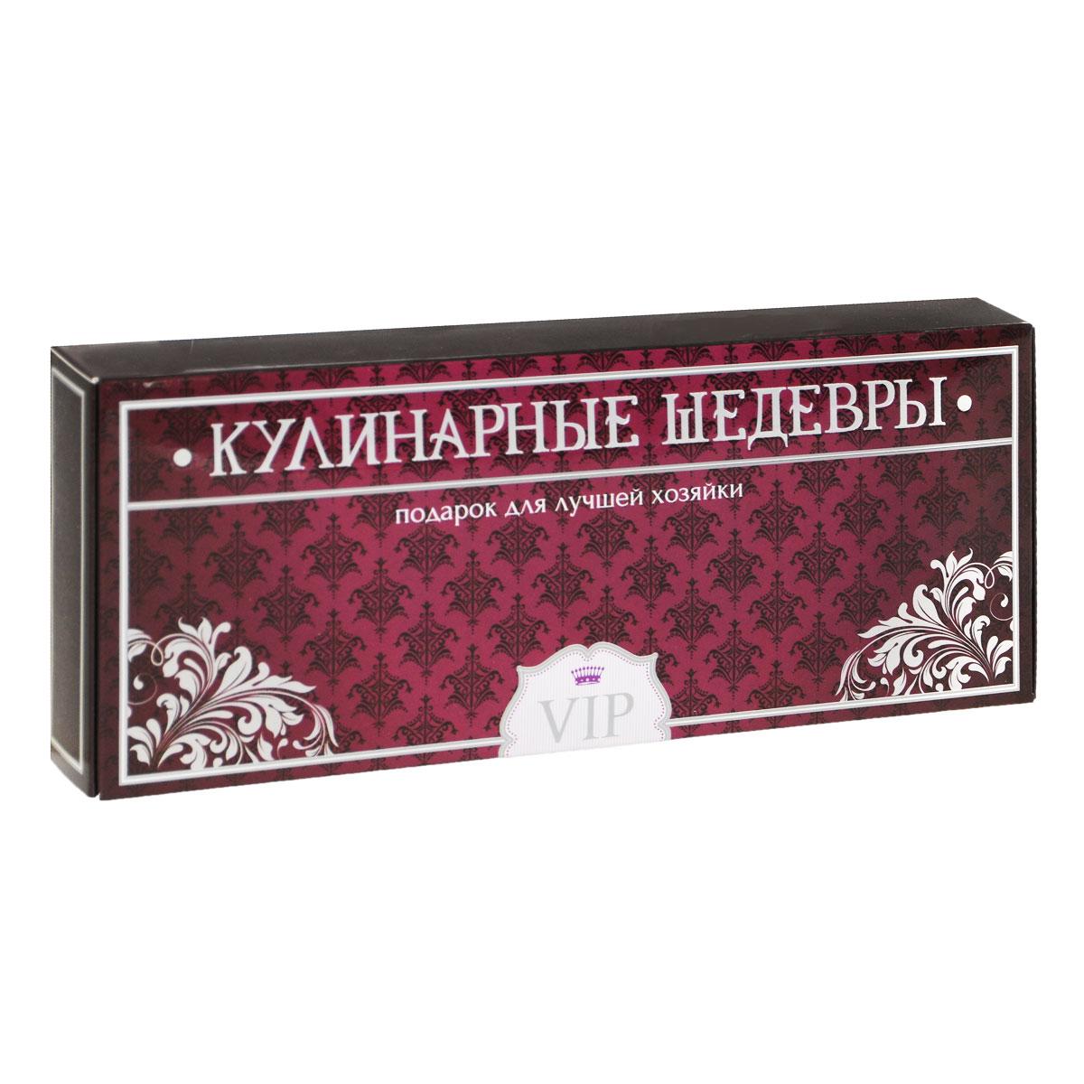 Дарья Ермакович Кулинарные шедевры. Подарок для лучшей хозяйки (комплект из 3 книг) дарья донцова три мешка хитростей