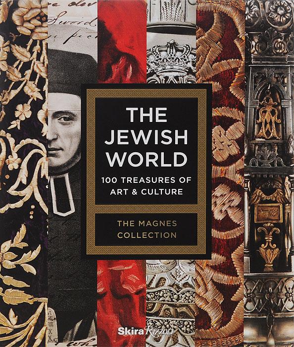 The Jewish World: 100 Treasures of Art and Culture мужская футболка gildan slim fit halfsider t lol 3019449