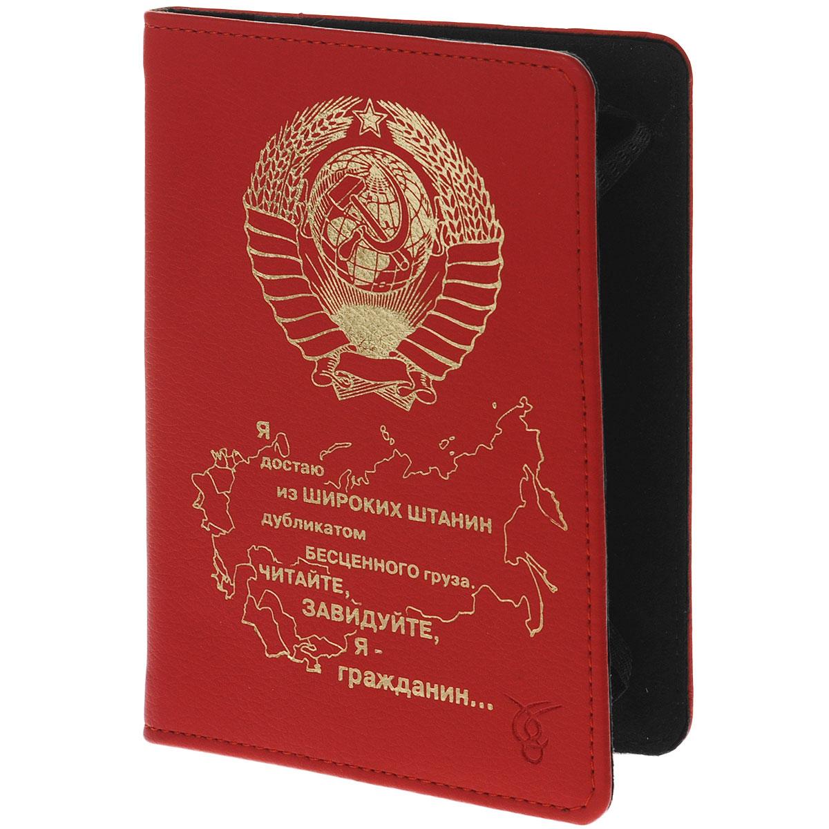 Vivacase Soviet чехол для планшетов и e-book 6, Red (VUC-CSV06-r) чехлы для планшетов 10 дюймов украина