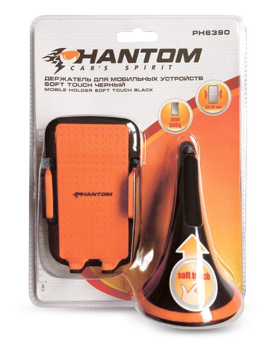 Держатель для мобильных устройств Phantom, цвет: черный, оранжевый6390Держатель для мобильных устройств Phantom выполнен из высокопрочного пластика с приятным на ощупь покрытием Soft-Touch. Предназначен для устройств шириной 55-85 мм. Надежно удерживает устройства массой до 500 г. Крепится на лобовом стекле автомобиля. Материал: пластик, металл. Ширина устройства: 55-85 мм. Вес устройства: до 500 г.