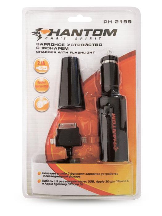 Зарядное устройство Phantom, c фонарем2199Зарядное устройство Phantom сочетает в себе две функции: зарядное устройство и светодиодный фонарь. Имеется два USB-порта с максимальным током зарядки 2,1 А. Кабель с 3 разъемами: micro USB, Apple 30-pin (iPhone 4) и Apple lightning (iPhone 5S/C). Фонарь питается от встроенного аккумулятора, который заряжается при включении устройства в гнездо прикуривателя. Аккумулятор полностью заряжается за 20 минут, фонарь будет работать от аккумулятора в течение 10 часов. Устройство снабжено защитным колпачком.