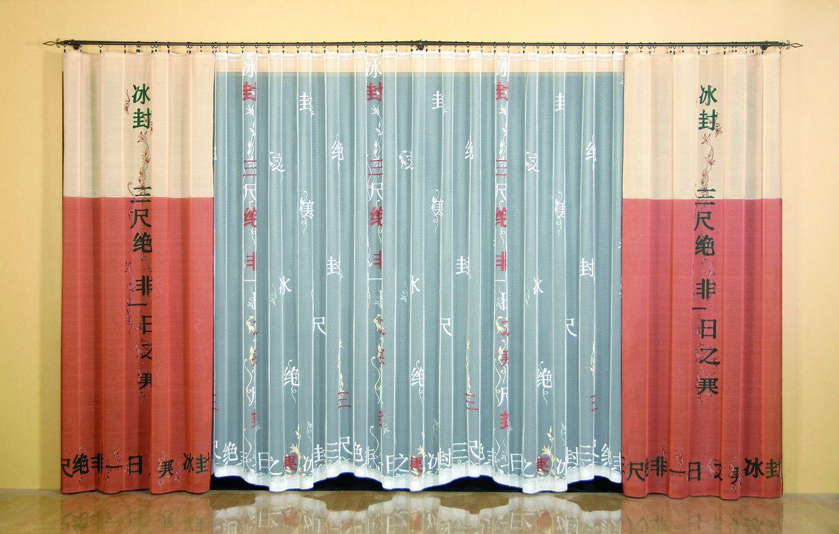 Комплект штор Wisan Pekin, на ленте, цвет: рыжый, белый, высота 250 см комплект штор wisan lara на ленте цвет оранжевый белый высота 250 см