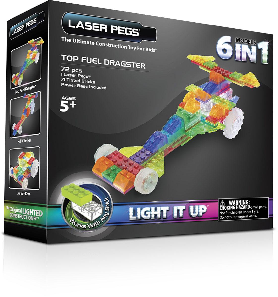 Laser Pegs Конструктор Гонка 6 в 1