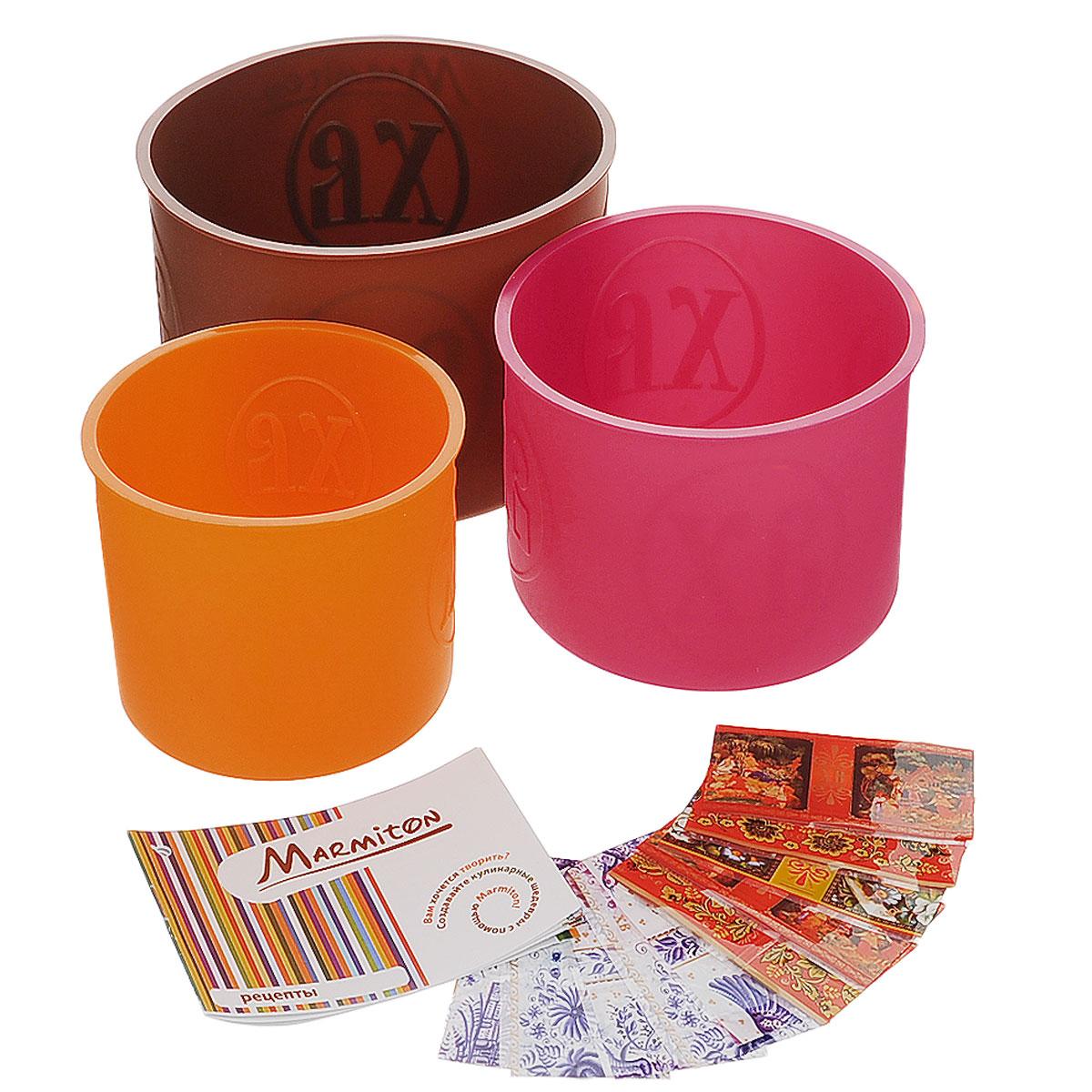 Набор силиконовых форм для выпечки куличей Пасхальный, 3 шт + ПОДАРОК: украшения для пасхальных яиц, 10 шт бумажные формы для куличей тверь