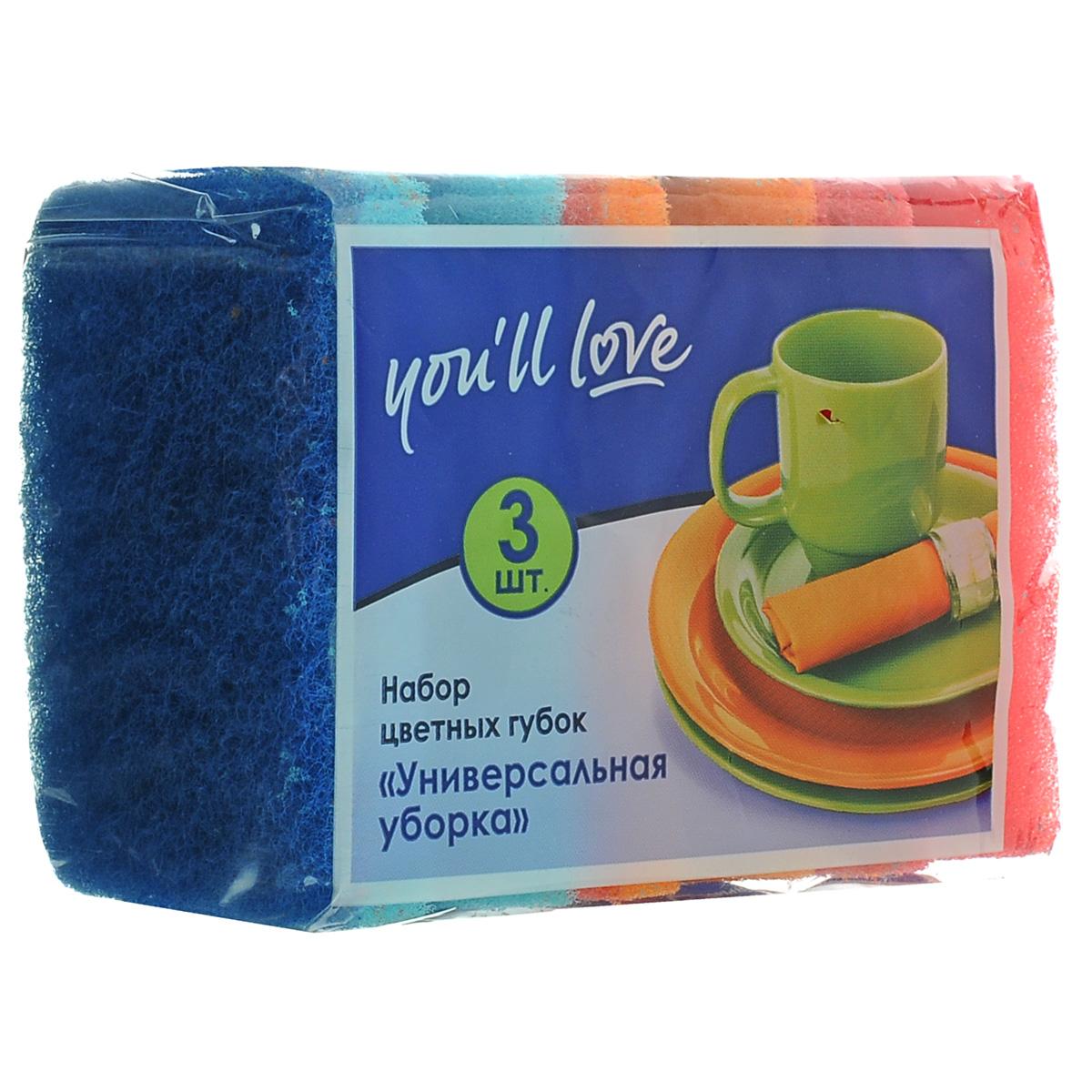 Губка для мытья посуды You'll love Универсальная уборка, 3 шт губка для мытья посуды фозет ассорти цвет в ассортименте 3 шт