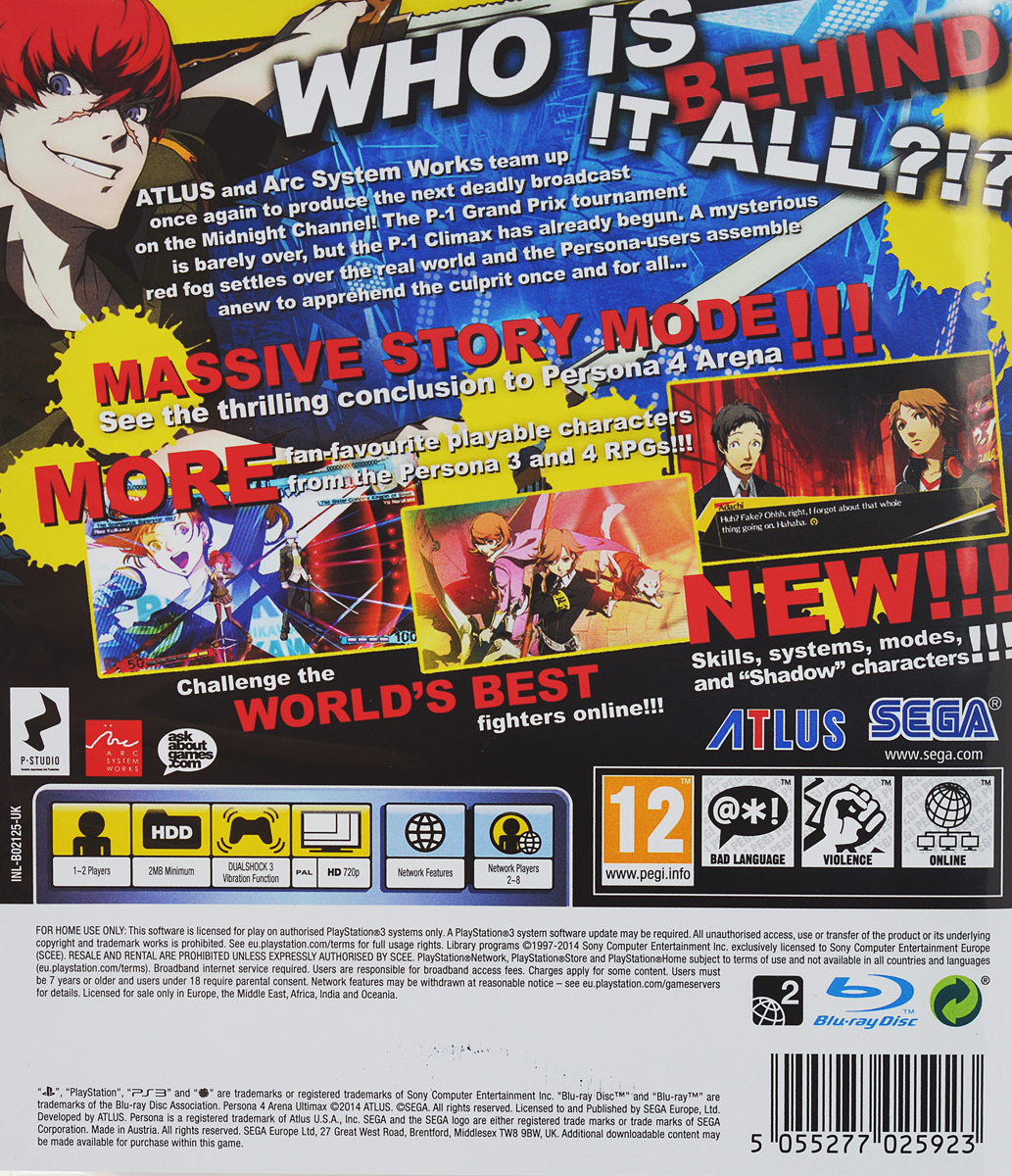 Persona 4 Arena:  Ultimax (PS3) Atlus Software,Arc System Works