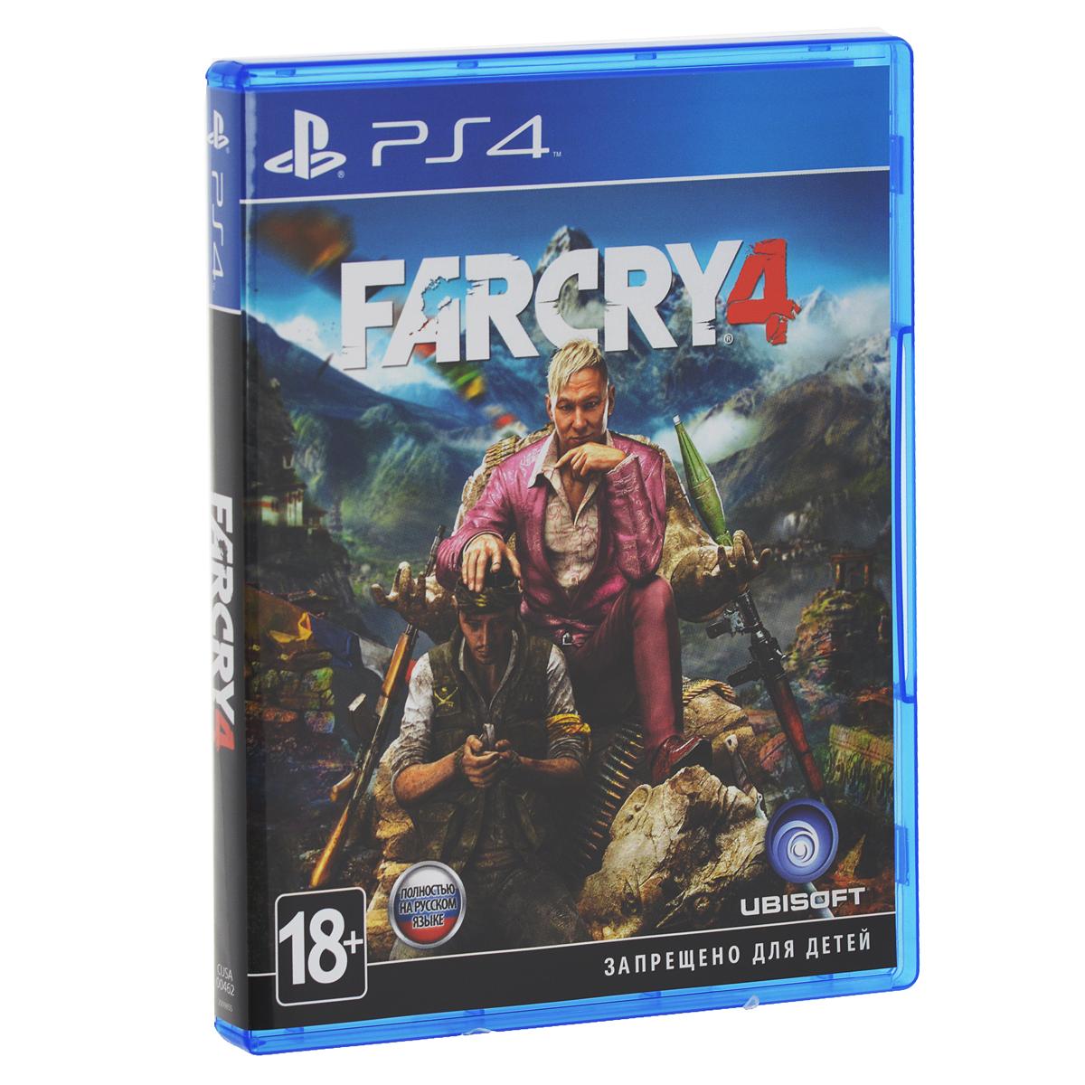 Far Cry 4 (PS4) far cry 2
