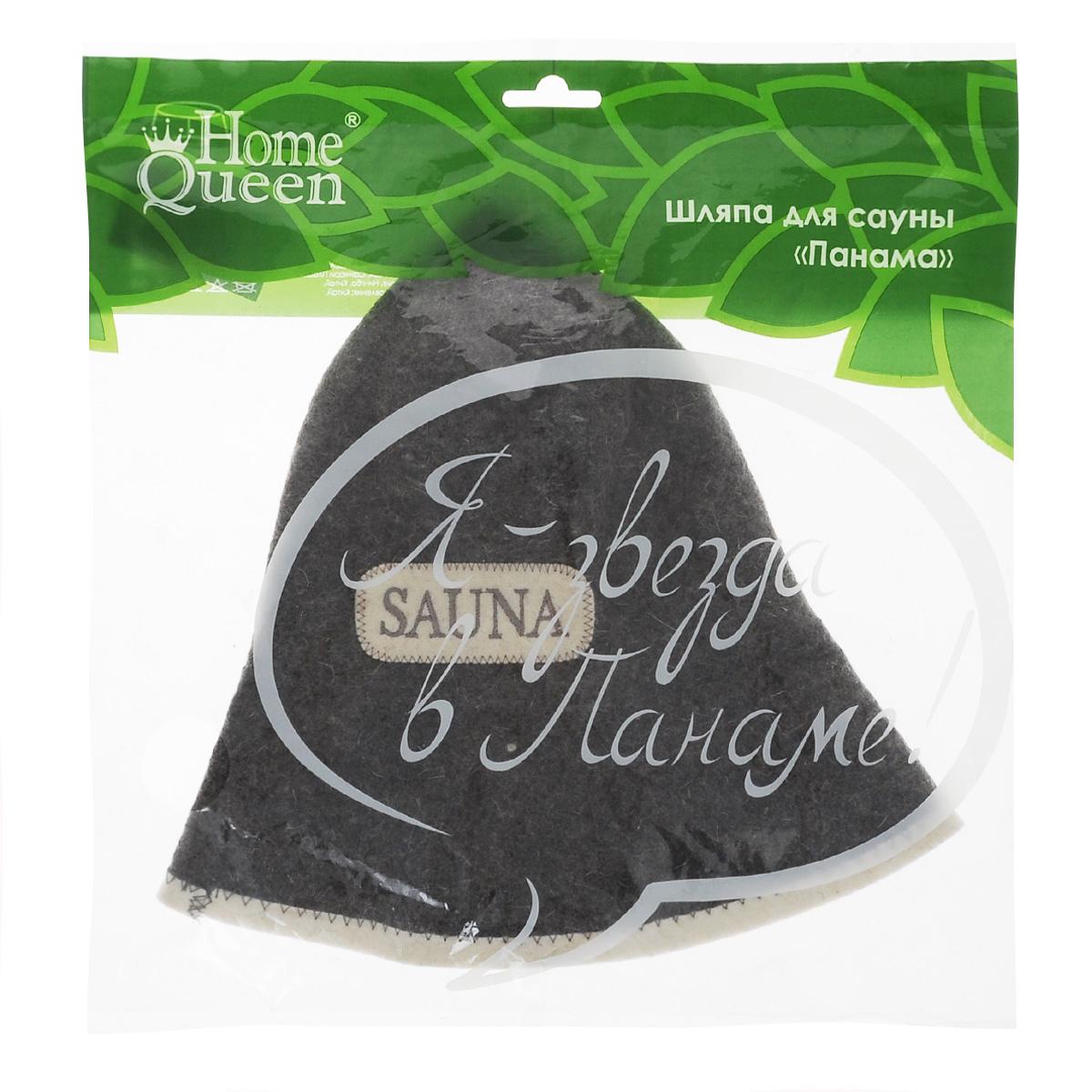 Шапка для сауны Home Queen Панама наборы аксессуаров для бани proffi набор подарочный для бани и сауны звезда веник березовый шапка банная