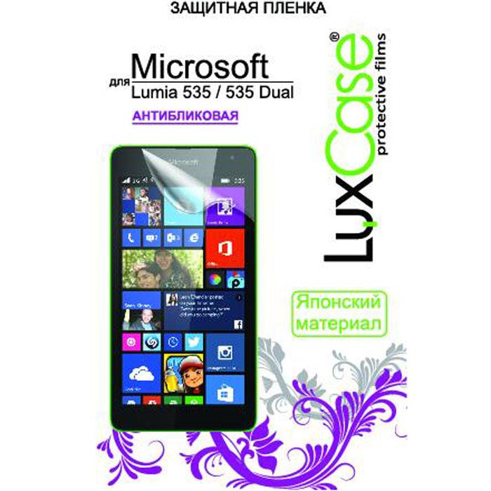Luxcase защитная пленка для Lumia 535/535 Dual, антибликовая81301Защитная пленка для Lumia 535/535 Dual имеет два защитных слоя, которые снимаются во время наклеивания. Данная защитная пленка не снижает чувствительности на нажатие. На защитной пленке есть все технологические отверстия. Благодаря использованию высококачественного японского материала пленка легко наклеивается, плотно прилегает, имеет высокую прозрачность и устойчивость к механическим воздействиям. Потребительские свойства и эргономика сенсорного экрана при этом не ухудшаются.