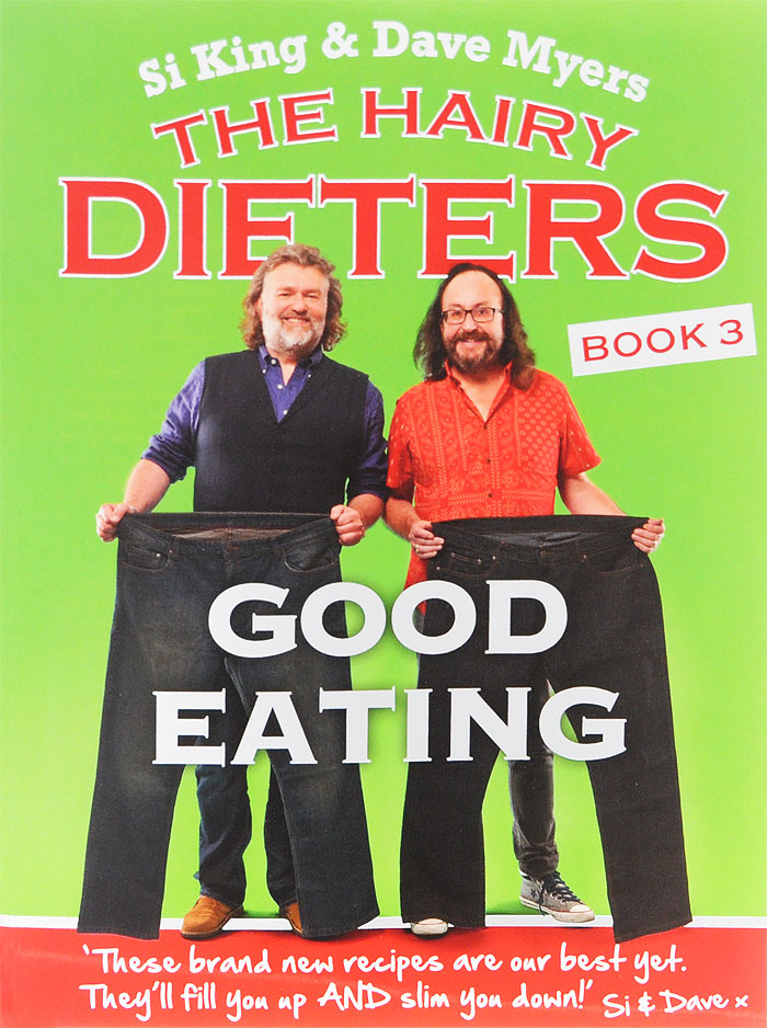 The Hairy Dieters: Good Eating: Book 3 hairy maclary shoo
