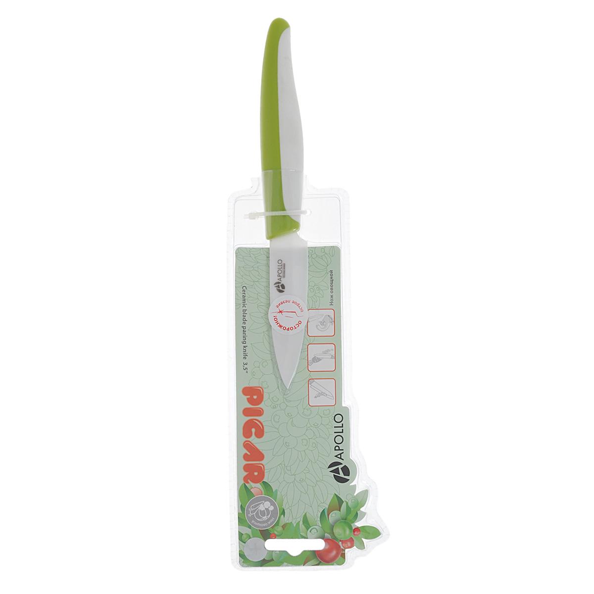 Нож для чистки овощей Apollo Picar, керамический, цвет: салатовый, длина лезвия 7,5 смPCR-03салатовыйНож Apollo Picar изготовлен из высококачественной циркониевой керамики - гигиеничного, экологически чистого материала. Нож имеет острое лезвие, не требующее дополнительной заточки. Эргономичная рукоятка выполнена из высококачественного пищевого пластика. Рукоятка не скользит в руках и делает резку удобной и безопасной. Такой нож превосходно подходит для чистки различных овощей и фруктов. Керамика - это отличная альтернатива металлу. В отличие от стальных ножей, керамические ножи не переносят ионы металла в пищу, не разрушаются от кислот овощей и фруктов и никогда не заржавеют. Этот нож будет служить вам многие годы при соблюдении простых правил.Допускается мытье в горячей воде с моющими средствами. Ввиду хрупкости материала, используйте нож бережно. Общая длина ножа: 19 см.