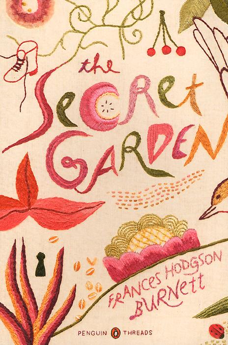 The Secret Garden fromm e the art of loving