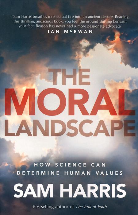 The Moral Landscape cmam spine11 human vertebral column w half femur highly detailed model medical science educational teaching anatomical models