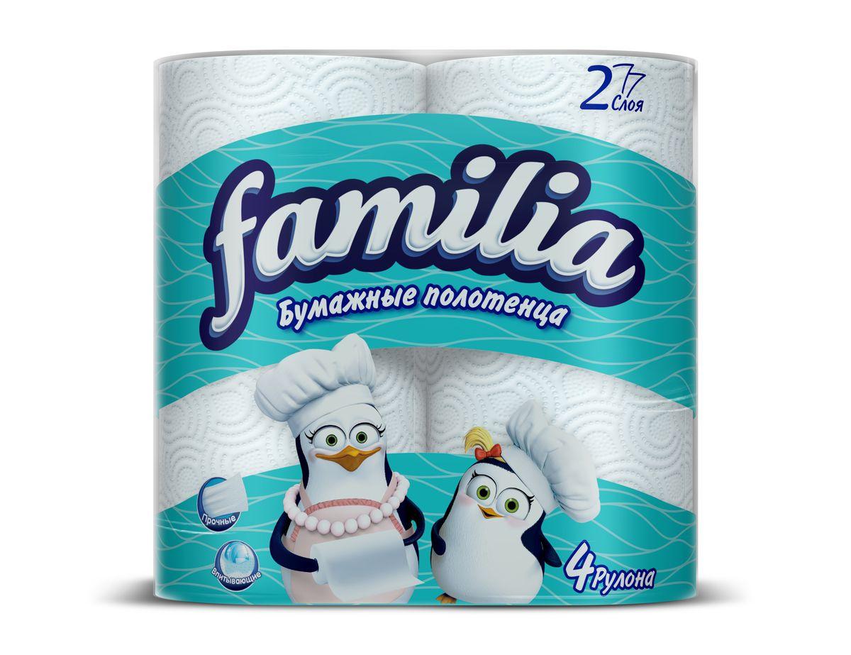 Полотенца бумажные Familia, двухслойные, цвет: белый, 4 рулона15301Двухслойные бумажные полотенца Familia, выполненные из 100% целлюлозы, подарят превосходный комфорт и ощущение чистоты и свежести. Бумажные полотенца Familia просты в использовании, их не надо стирать и просто утилизировать. Безупречно белые, они подчеркивают чистоту вашего дома и вашу искреннюю заботу о близких. Специальное тиснение улучшает способность материала впитывать влагу, что позволяет полотенцам еще лучше справляться со своей работой. Изделия отрываются по специальной перфорации. Стол, пол, подоконник - все будет чистым и свежим, а полотенце просто отправится в ведро. Товар сертифицирован.Количество рулонов: 4.Количество листов в рулоне: 50 шт.Размер листа: 22,7 см х 25 см. Длина рулона: 12,5 м.Количество слоев: 2.Уважаемые клиенты!Обращаем ваше внимание на возможные изменения в дизайне упаковки. Качественные характеристики товара остаются неизменными. Поставка осуществляется в зависимости от наличия на складе.