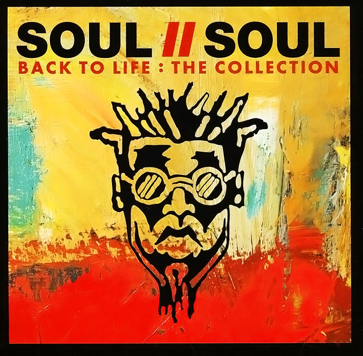 Soul II Soul Soul II Soul. Back To Life: The Collection цена