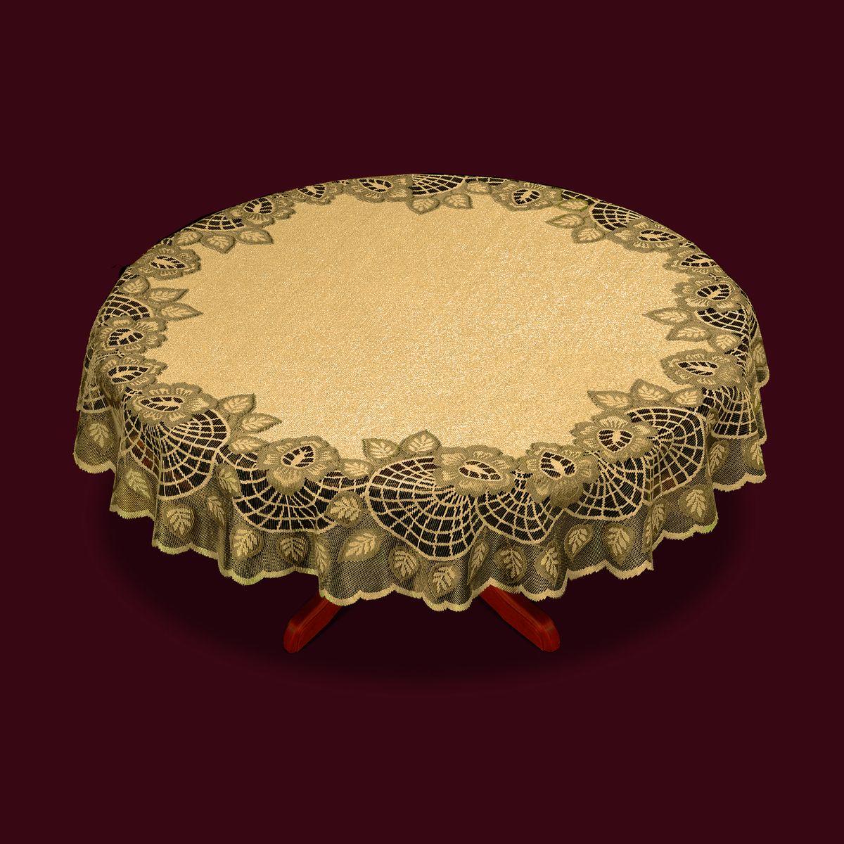 Скатерть Haft, цвет: кофейный, коричневый, диаметр 150 см38703-150Великолепная круглая скатерть Haft, выполненная из полиэстера, органично впишется в интерьер любого помещения, а оригинальный дизайн удовлетворит даже самый изысканный вкус. Скатерть изготовлена из сетчатого материала с ажурным цветочным рисунком. Скатерть Haft создаст праздничное настроение и станет прекрасным дополнением интерьера гостиной, кухни или столовой.Диаметр скатерти: 150 см.