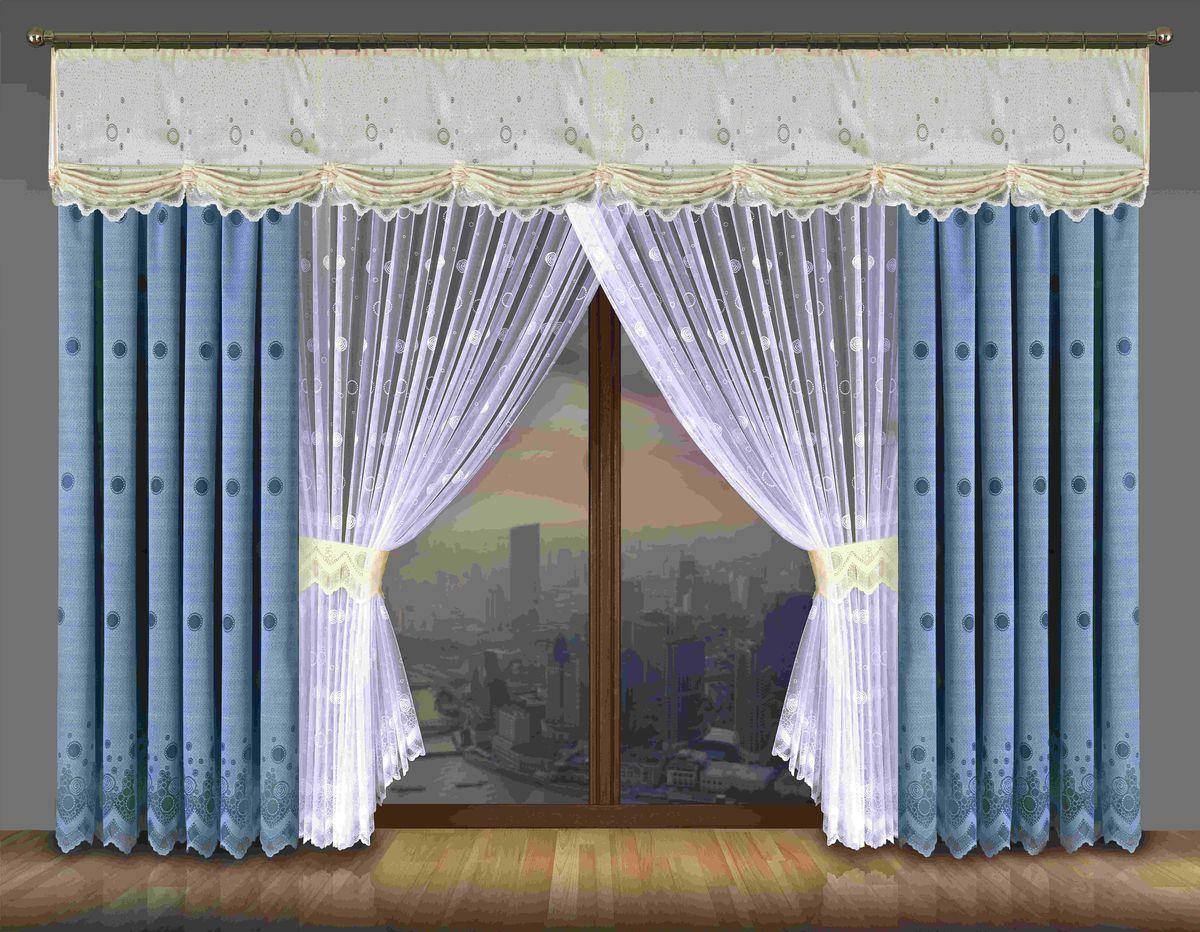 Комплект штор Wisan Albina, на ленте, цвет: голубой, белый, бежевый, высота 250 см комплект штор wisan lara на ленте цвет оранжевый белый высота 250 см