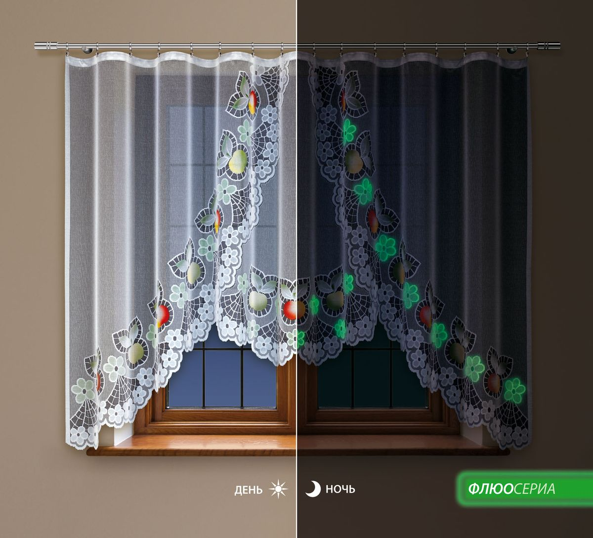 Гардина Haft Silver Line, на ленте, цвет: белый, высота 160 см. 219060/160219060/160Гардина Haft Silver Line изготовлена из полиэстера. Изделие выполнено из сетчатого материала и украшено ручной раскраской в виде цветов и яблок, светящихся ночью. Оригинальный дизайн и приятная цветовая гамма привлекут к себе внимание и органично впишутся в интерьер кухни. Оригинальное оформление гардины внесет разнообразие и подарит заряд положительного настроения. Гардина оснащена шторной лентой для красивой сборки.