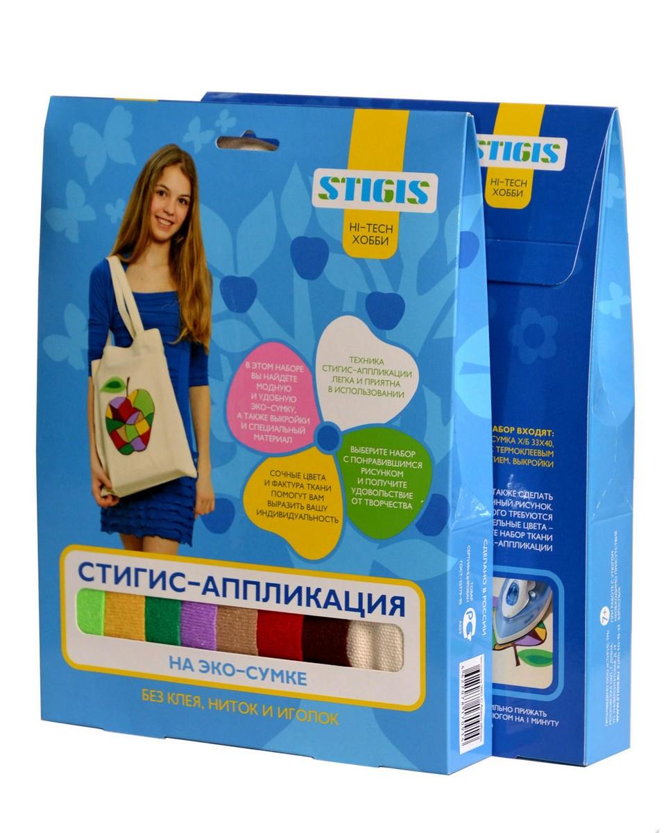 Stigis Набор для украшения сумочки Стигис-аппликация Асино яблоко