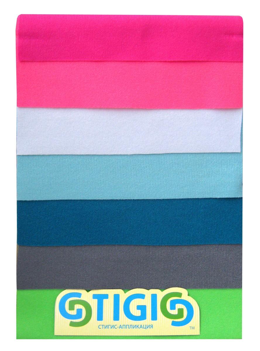 Stigis Набор тканей №2 для стигис-аппликации