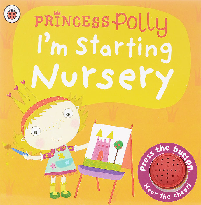 I'm Starting Nursery 2016 hot selling 22cm the first sofia princess dolls toys sophia clover cartoo toys rabbit plush doll