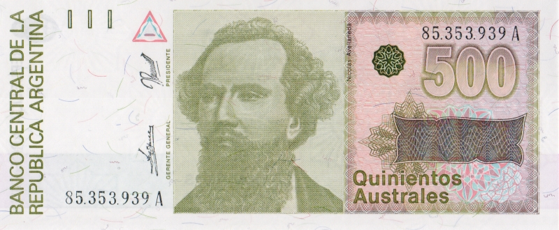 Банкнота номиналом 500 аустралей. Аргентина. 1990 год