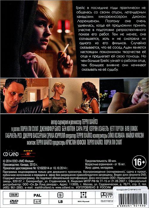 Кинороман Cinemanovel Films
