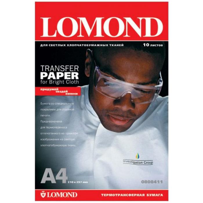 Lomond Ink Jet Transfer Bright Cloth 140/A3/50л термотрансферная бумага для светлых тканей