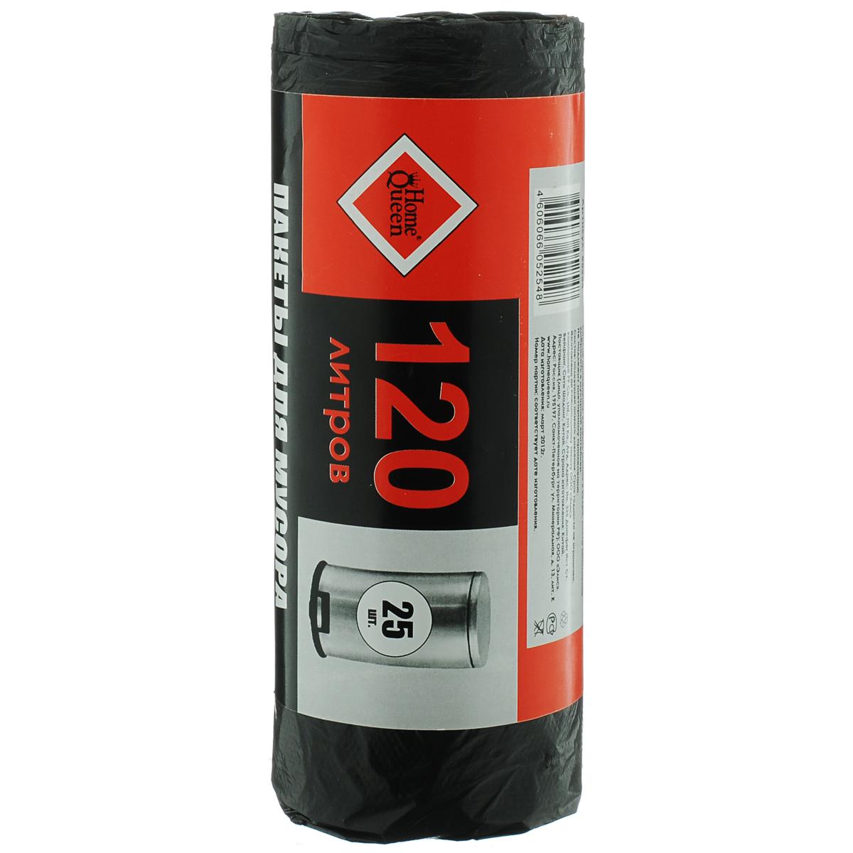 Пакеты для мусора Home Queen, 120 л, 25 шт пакеты д мусора премиум повышенной прочности 30л в пластах 20 шт 930984