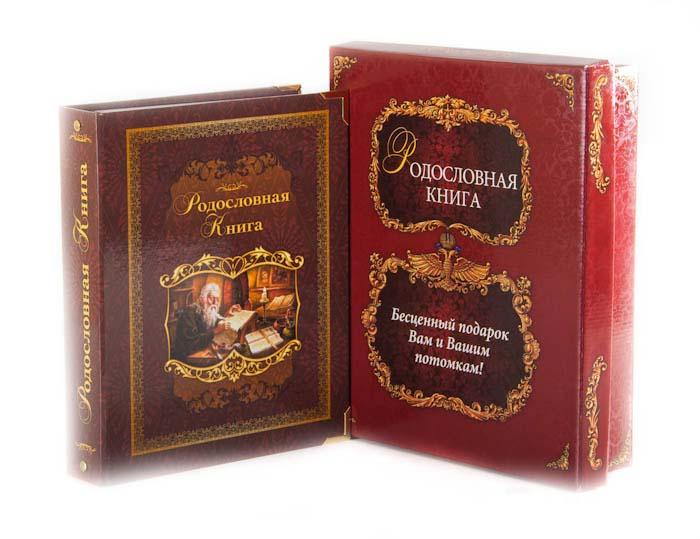 Родословная книга Летописец, цвет: бордо, 24,5 х 31,5 х 5 см книга родословная купить в екатеринбурге