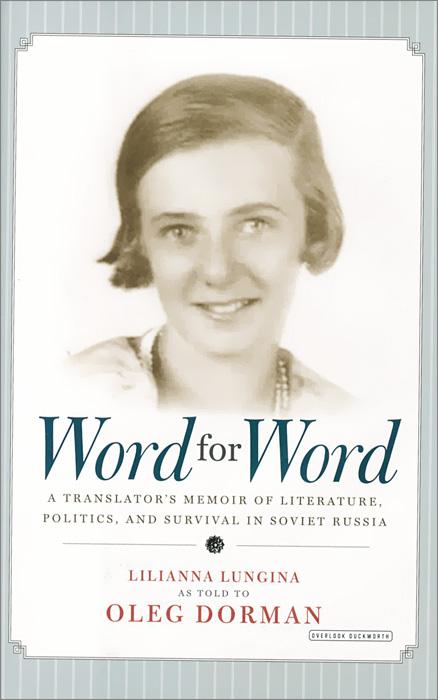 Word for Word: A Memoir alliluyeva s twenty letters to a friend a memoir