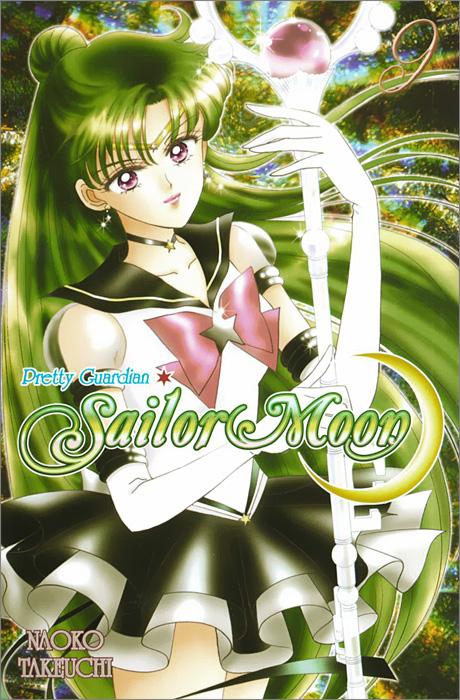 Pretty Guardian Sailor Moon: Volume 9