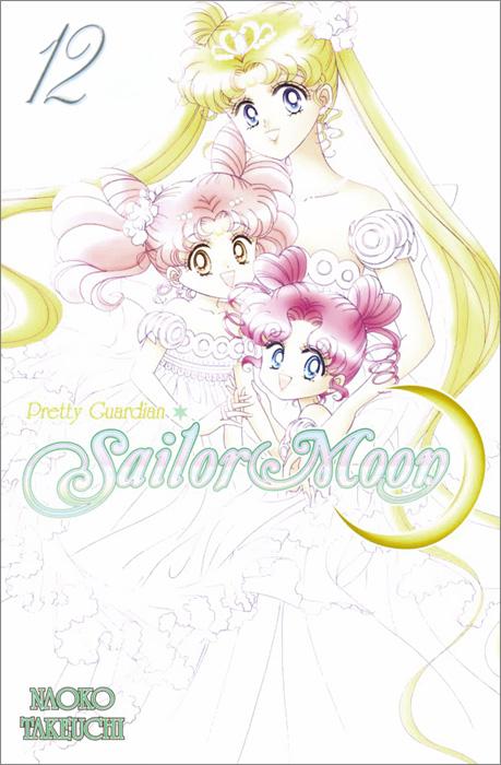 Pretty Guardian Sailor Moon: Volume 12 prettyangel genuine bandai s h figuarts pretty guardian sailor moon pvc black lady action figure