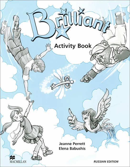 Купить Brilliant 2: Activity Book