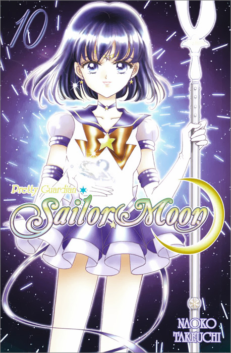 Pretty Guardian Sailor Moon: Volume 10 admin manage