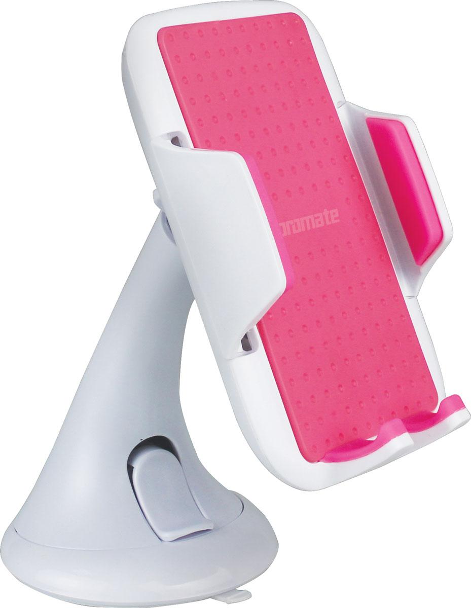 Держатель для смартфона универсальный Promate Mount, цвет: белый, розовый00008121Promate Mount является универсальным и прочным автомобильным держателем с шарниром, позволяющим вращать телефон вокруг своей оси на 360 градусов и выбирать оптимальный угол для обзора экрана. Пневмоприсоска всего за 1 движение защелки надежно зафиксирует Mount на любой жесткой гладкой поверхности. Раздвижные фиксаторы с антискользящим покрытием способны зафиксировать любой смартфон шириной от 5,3 до 8,3 см. Promate Mount обеспечит постоянный визуальный контроль за вашим смартфоном.