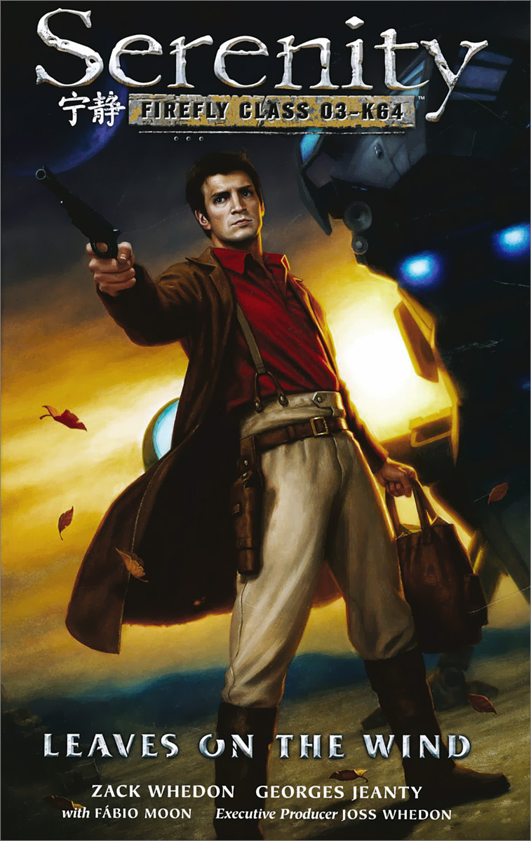 Serenity: Firefly Class 03-K64: Volume 4: Leaves on the Wind serenity nathan fillion gina torres