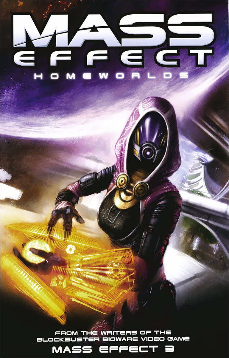 Mass Effect: Volume 4: Homeworlds mass effect volume 2 evolution
