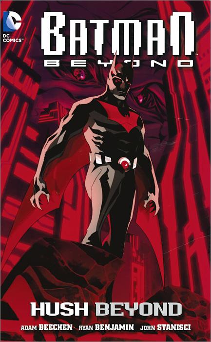 Batman Beyond: Hush Beyond плакат batman the killing joke cover