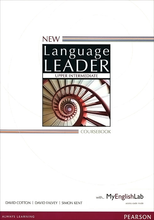 New Language Leader: Upper Intermediate: Coursebook with MyEnglishLab study skills in english аудиокнига cd