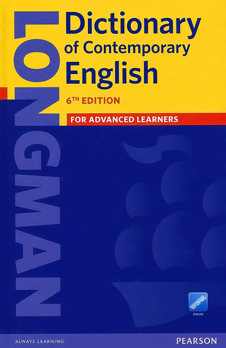 Longman Dictionary of Contemporary English understanding and using english grammar interactive student access code