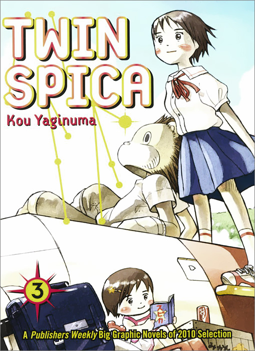 Twin Spica: Volume 3 mick johnson motivation is at