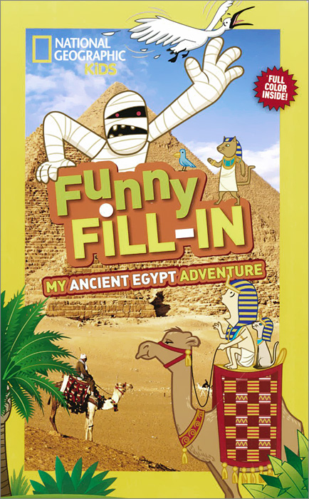 Funny Fill-In: My Ancient Egypt Adventure 01 2012