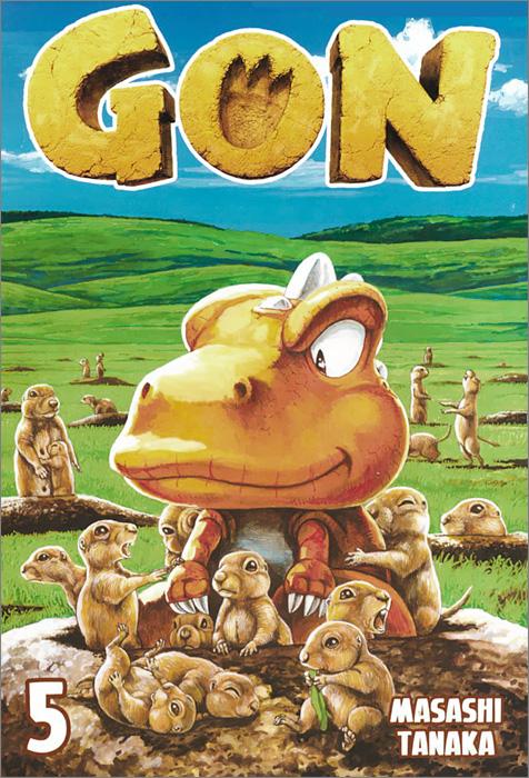 Gon: Volume 5