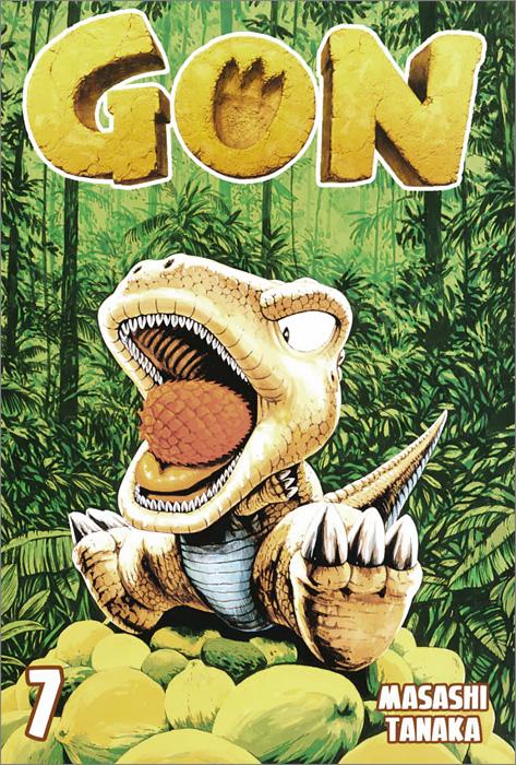 Gon: Volume 7