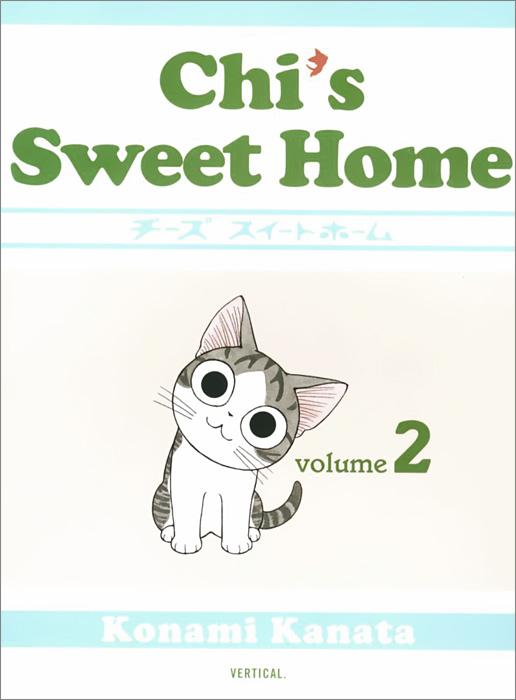 Chi's Sweet Home: Volume 2 social housing in glasgow volume 2