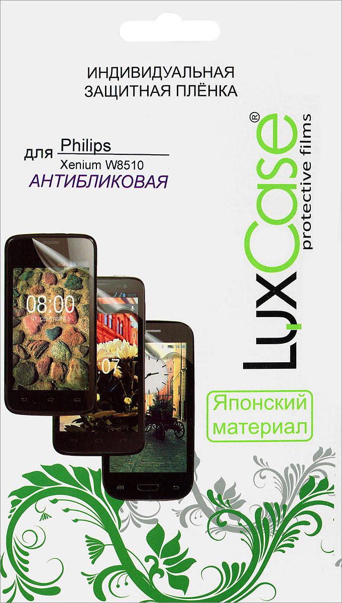 Luxcase защитная пленка для Philips Xenium W8510, антибликовая сотовый телефон philips e311 xenium navy